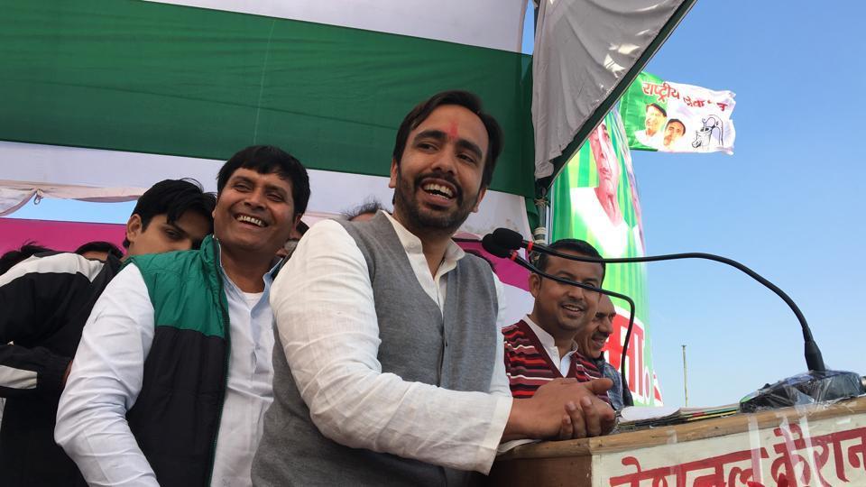 Uttar Pradesh assembly elections 2017,Jayant Chaudhary,RLD