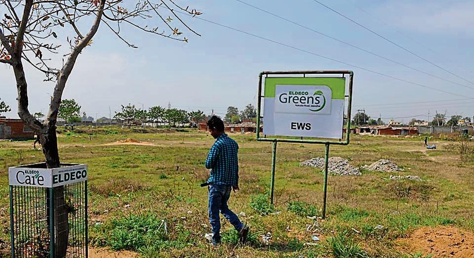 EWS Scheme,Jalandhar Development Authority