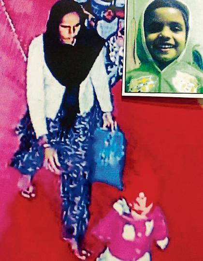 Amritsar police,Gurdwara,Kidnapping case