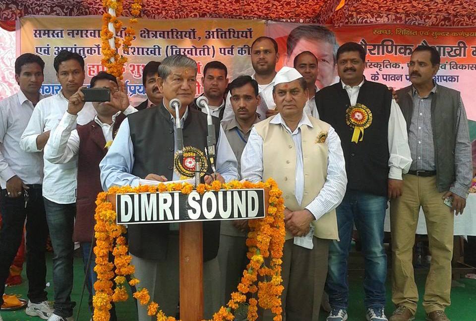 Uttarakhand news,assembly election,Karnaprayag