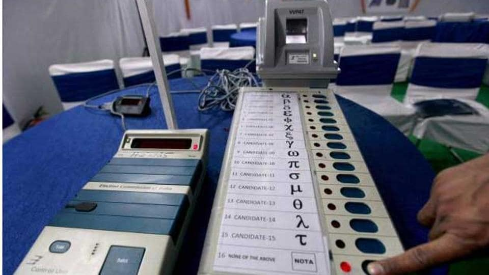 The Election Commission of India on Thursday announced that the by-poll to RK Nagar assembly constituency will be held on April 12.