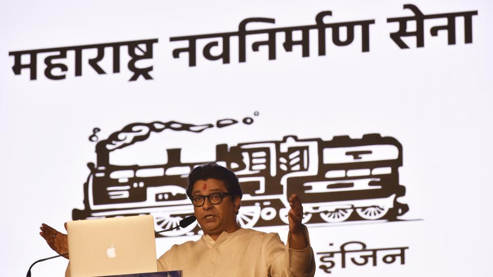 Political analysts blame party chief Raj Thackeray for the downfall.