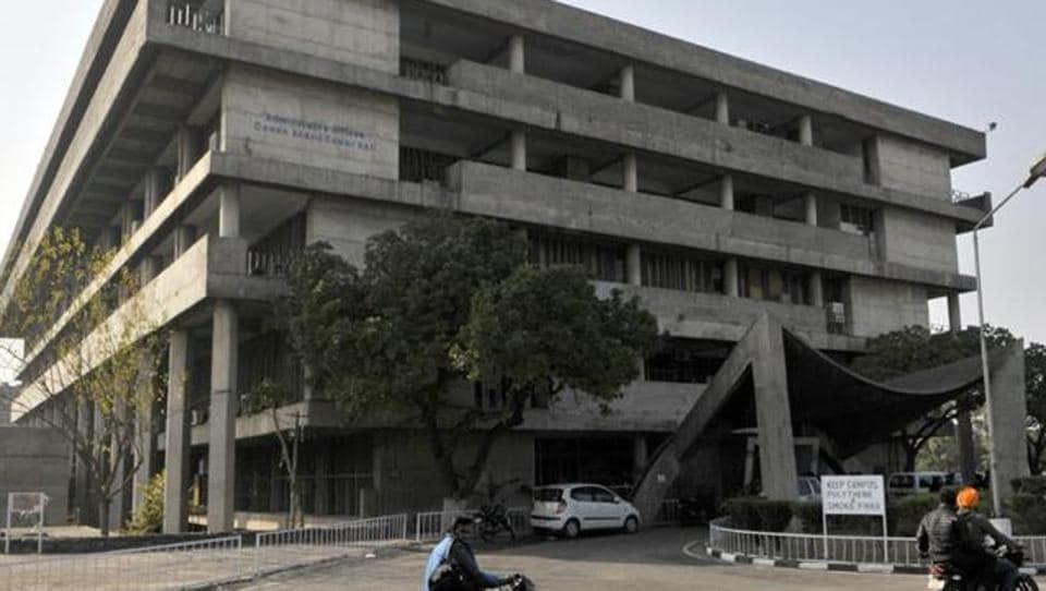 Audit,Panjab University,PU Chandigarh