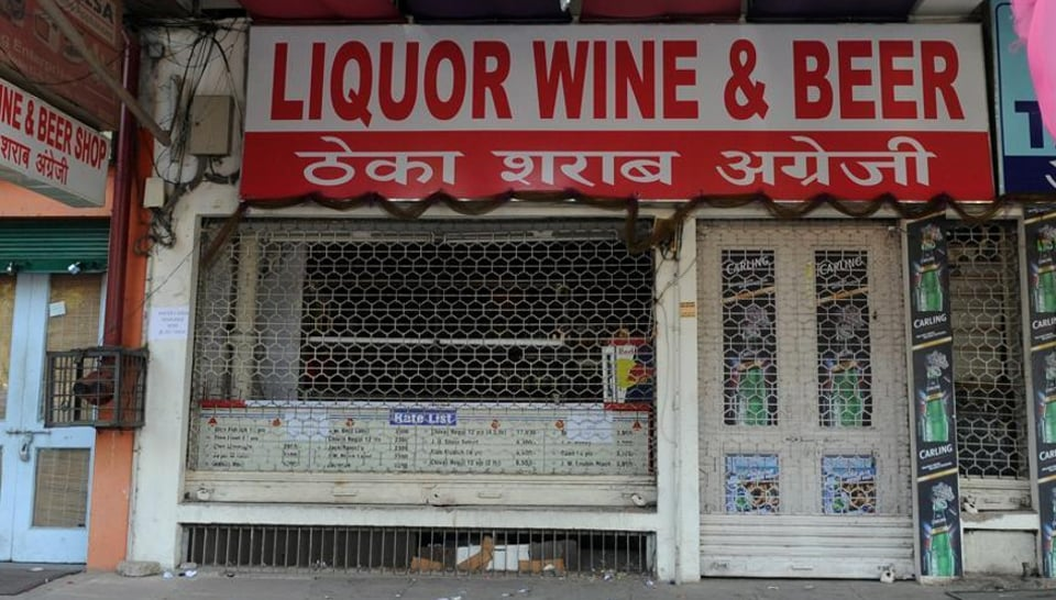All the liquor shops in the state will remain closed on Saturday.