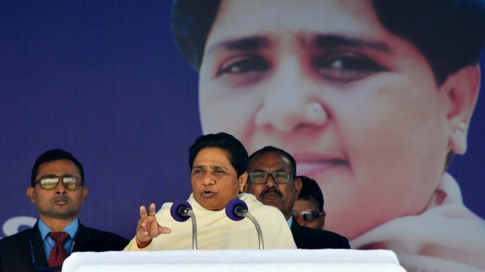 Mayawati,UP results,Assembly elections 2017