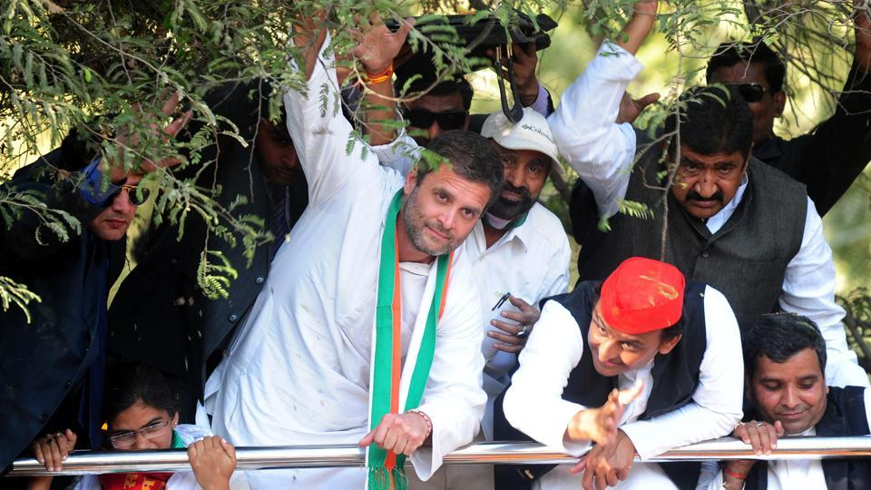 Rahul Gandhi,Assembly results,UP results
