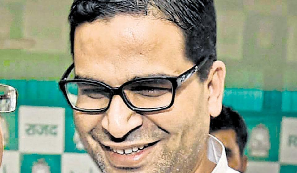 Prashant Kishor,Assembly Elections 2017,UP results