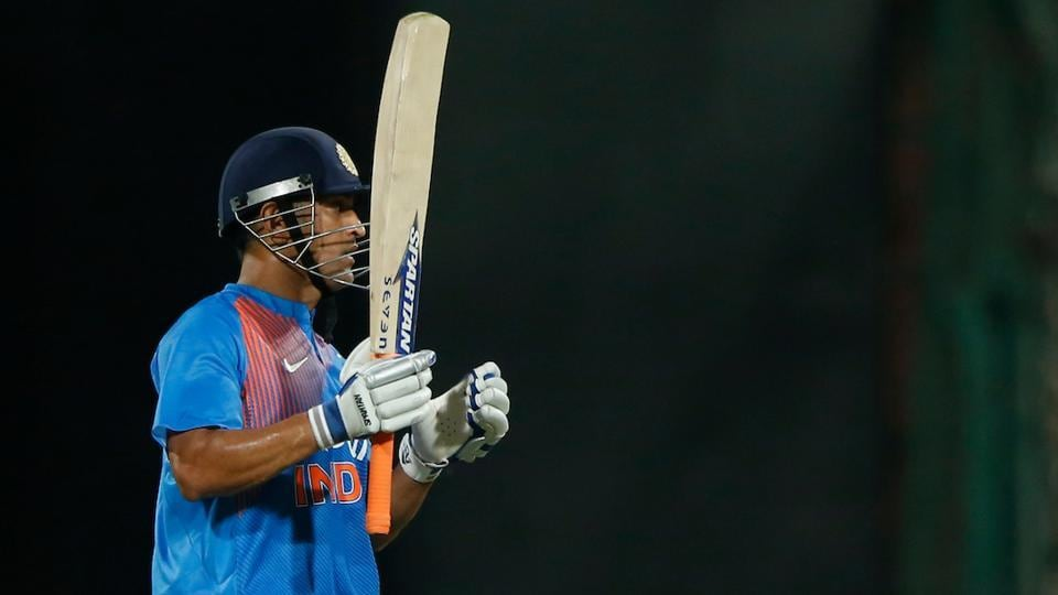 MS Dhoni could decide on his future after the ICC Champions Trophy which will be played in England in June.