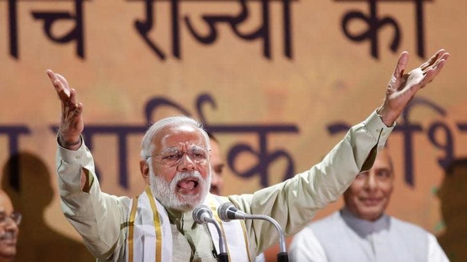 Prime Minister Narendra Modi addresses his supporters at Bharatiya Janata Party (BJP) headquarters in New Delhi, March 12, 2017.