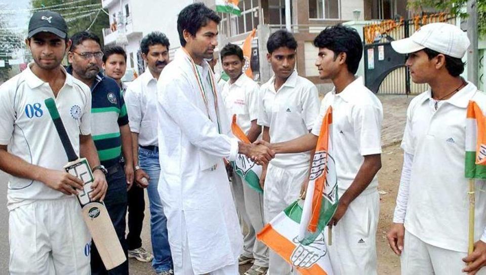 Mohammad Kaif,Narendra Modi,BJP