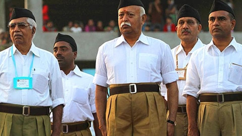 RSSchief Mohan Bhagwat and other Sangh members will attend the meeting.