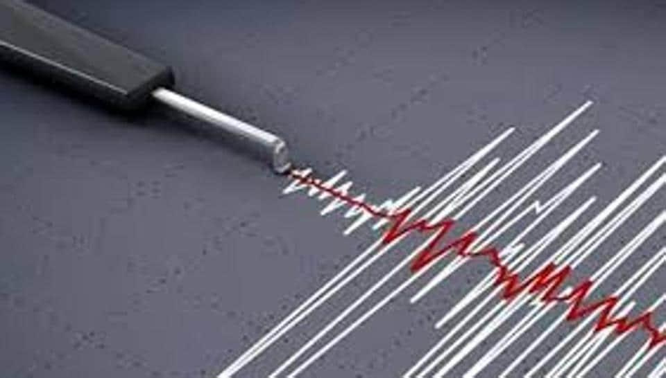Earthquake,ANdama & Nicobar Islands,Tsunami warning