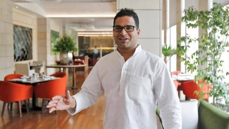 Prashant Kishor shot to fame after he managed the campaigning for PM Narendra Modi in the 2014 Lok Sabha elections.