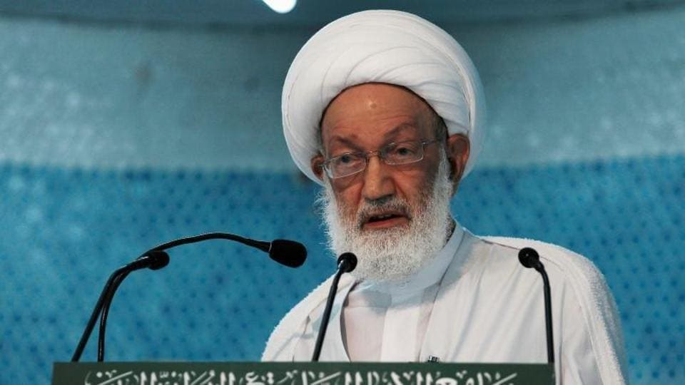 A Bahraini court on Tuesday delayed a ruling in the trial of the spiritual leader of the country's Shi'ite Muslim majority on charges of collecting funds illegally and money laundering, local media reported.