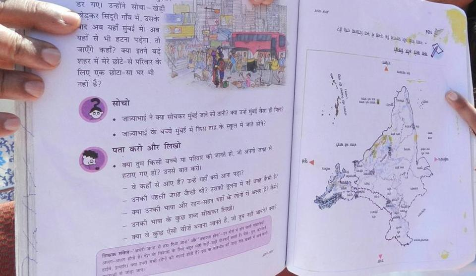 A student shows a class 5 book called 'Hamari Duniya' in which the map of India has been published upside down. Books provided by Delhi government in this academic session have several printing errors.
