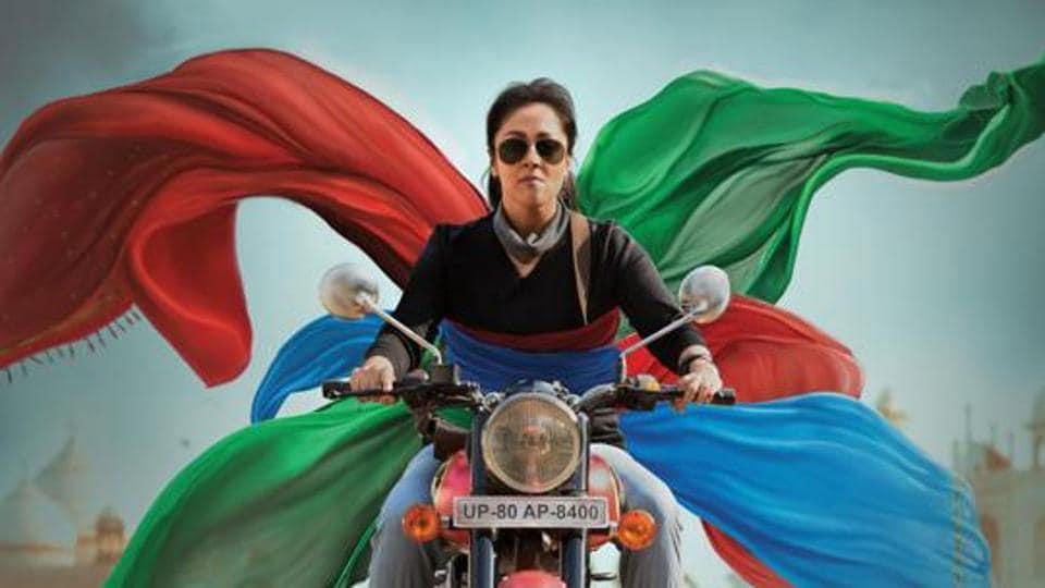Jyothika in a still from her upcoming film, Magalir Mattum.