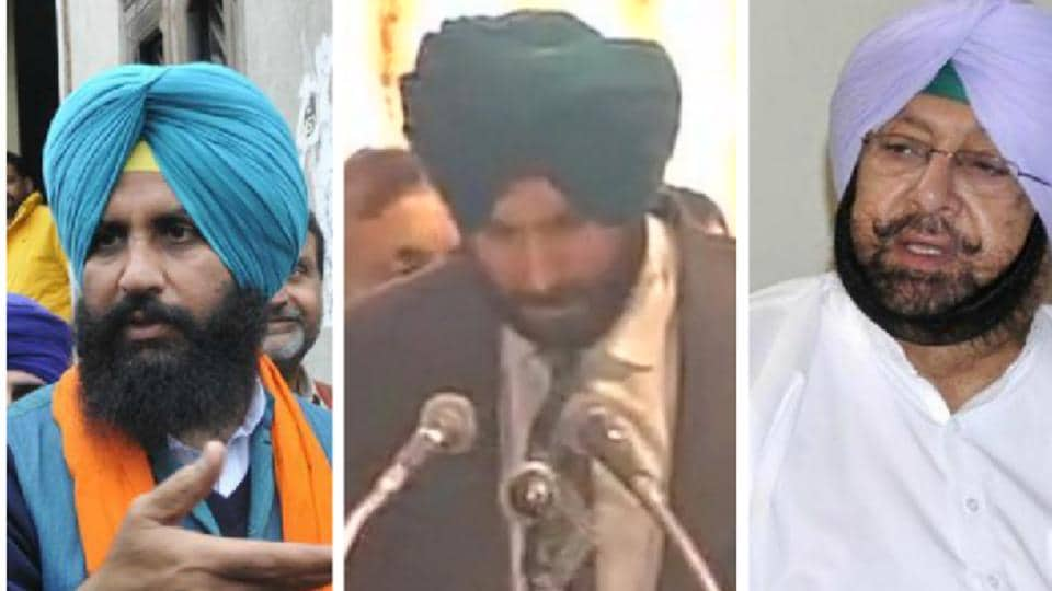 Simarjeet Singh Bains, Navjot Singh Sidhu and Capt Amarinder Singh.