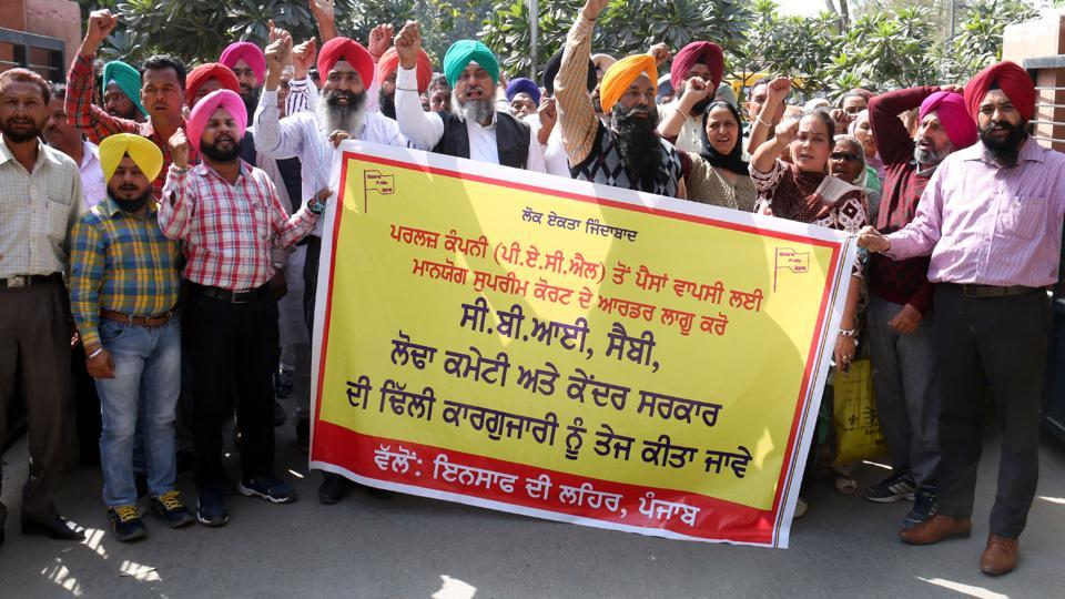 Pearl group,investors protest,chit-fund scam