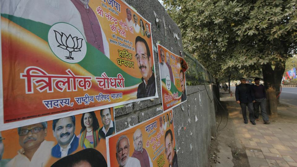 MCD polls,Delhi municipal elections,promotional posters