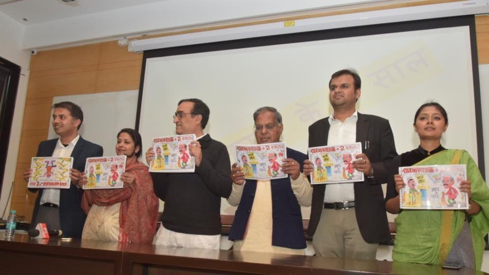 Ajay Maken,Delhi Congress,MCd polls