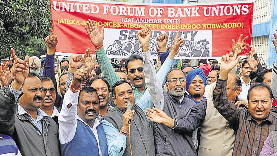 File photo of members of United Forum Of Bank Unions protesting outside SBI main branch in Jalandhar.