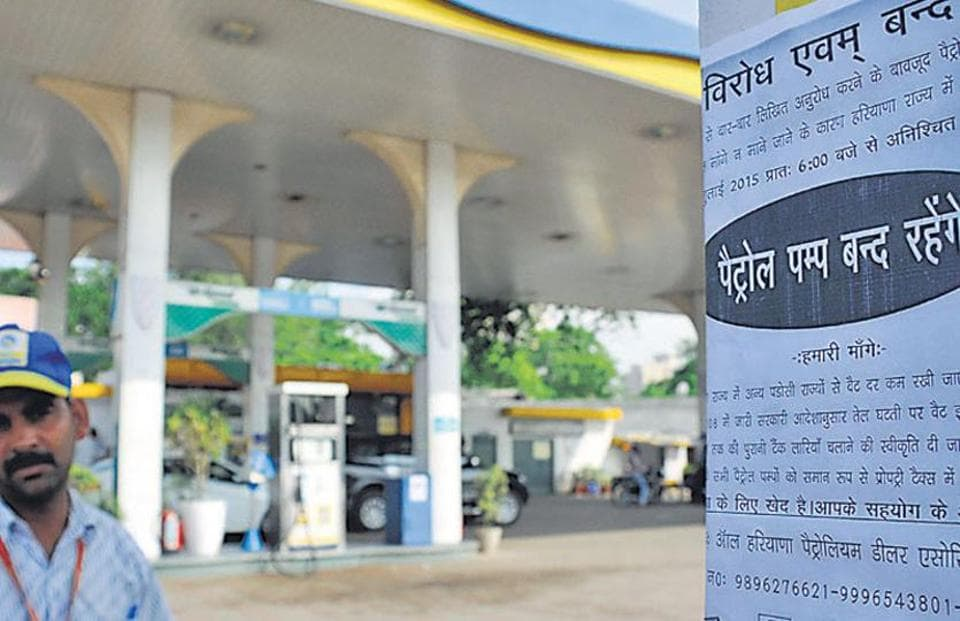 A notice stating the closure of petrol pumps.