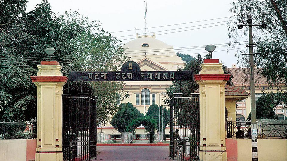 Patna high court,Bihar,CBSE