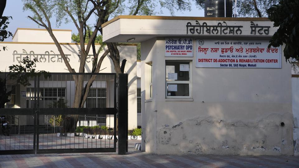 SAS Nagar drug rehab centre inmates have no access to recreational ...