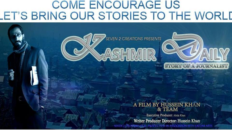 Kashmiri film,Kashmir Daily- Story of a Journalist,Mir Sarwar