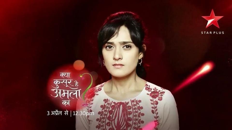 Pankhuri Awasthy,Kya Kasoor Hai Amla Ka,TV actor