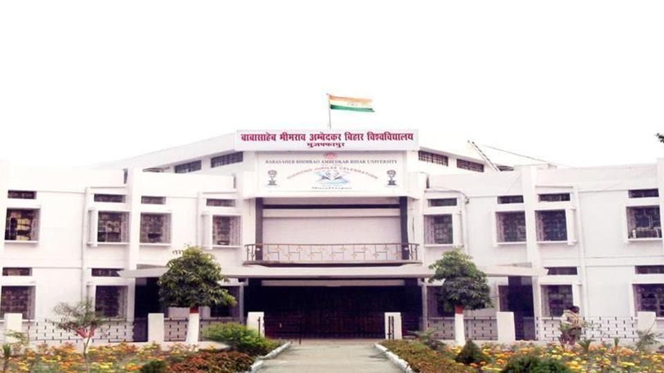 BRABU,Amrendra Narayan Yadav,VC
