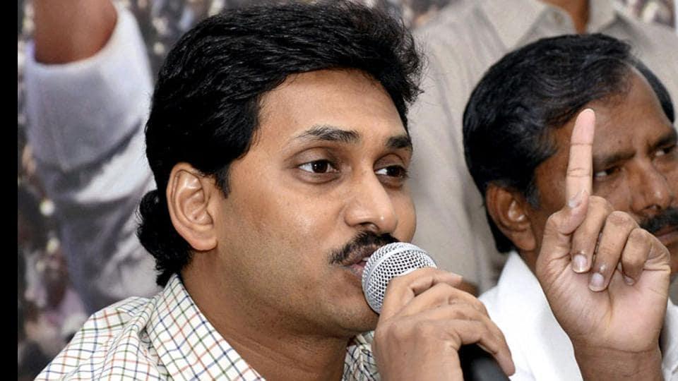 YRS Congress,Jagan Mohan Reddy,Andhra Pradesh
