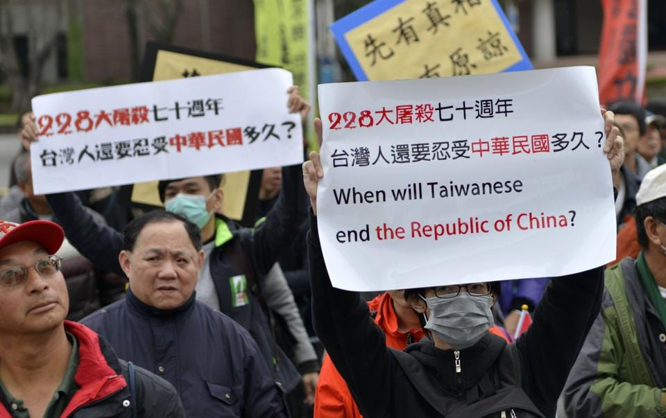 Pro-Taiwan independence activists display signs during the 70th anniversary of a massacre by Nationalist Chinese troops last month.