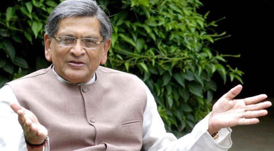 SM Krishna,SM Krishna to join BJP,Former Karnataka CM
