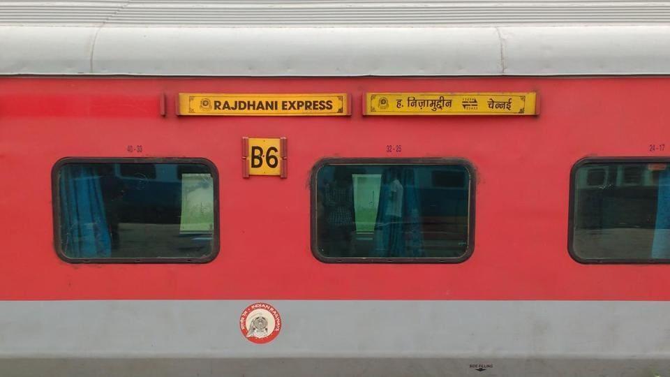 Rajdhani Express 4 Full Movie Free Download In Hindi Hd Mp4