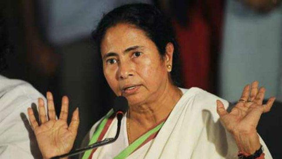 BJP,Narada sting,Mamata Banerjee