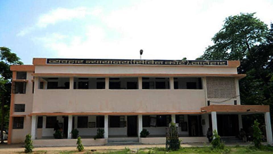 Latehar Civil Court in Latehar