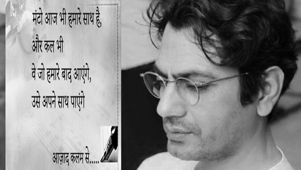 NanditaDas couldn't have got a better actor to play Manto than Nawazuddin Siddiqui.
