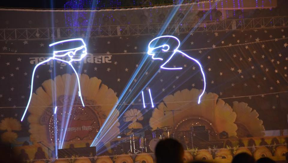 A grand laser show at Bihar day inaugural function in Patna on Wednesday which RJD ministers boycotted.