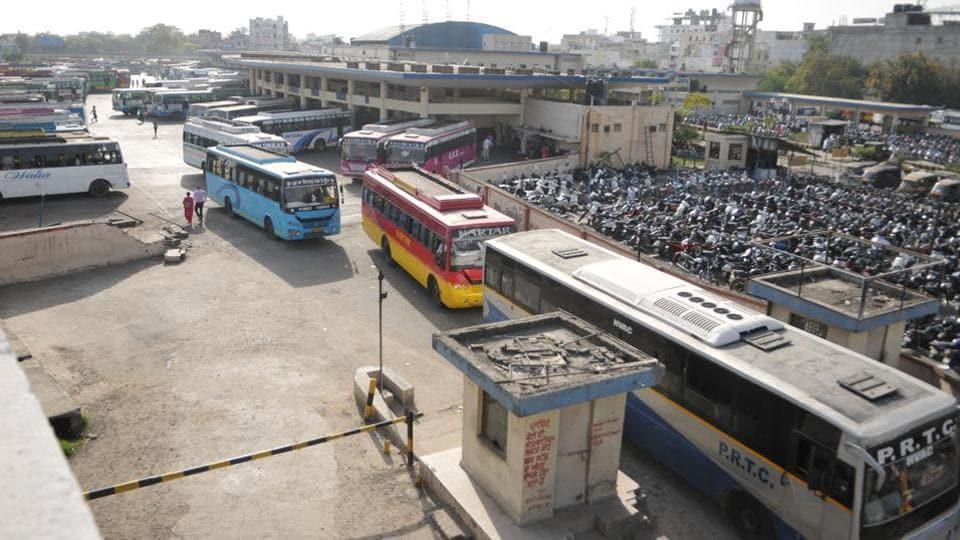 Shaheed-e-Azam Bhagat Singh Interstate Bus Terminal in Jalandhar.