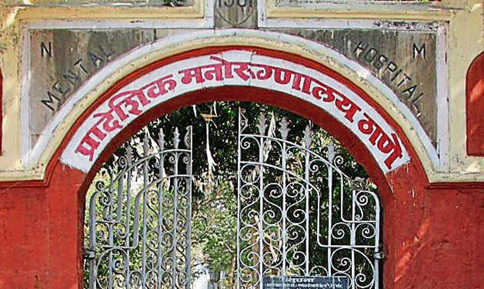 The incident took place at the Thane Mental Hospital on Wednesday.