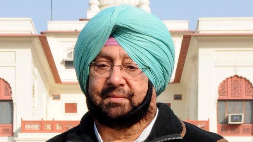 Punjab government,Punjab cabinet,Punjab chief minister Capatain Amarinder Singh