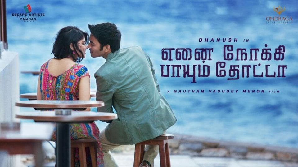 Gautham Menon says a song's quality is often judged only by the composer's name and thus some of the newcomers' works go unnoticed. So he has decided to follow this new strategy for Enai Noki Paayum Thota .