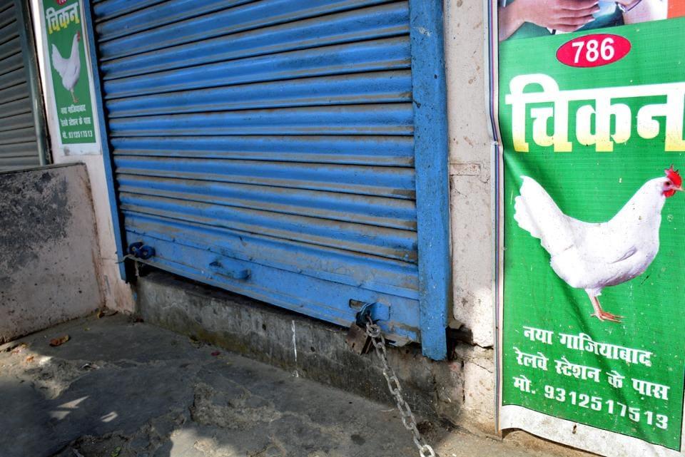 Adityanath,UP,Meat Ban
