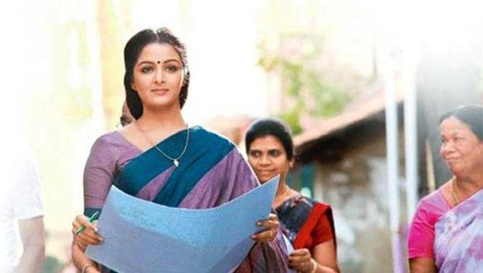 Manju Warrier in the film 'How Old Are You', that acquired a cult status among the women of Kerala.