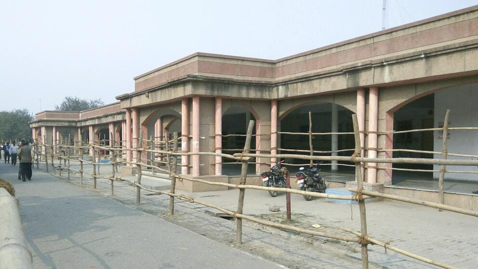 Noida,Gautam Budh Nagar,district collectorate