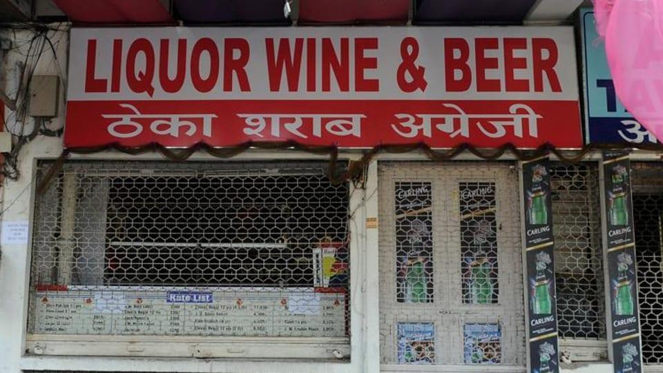 Ban,highway,liquor vends