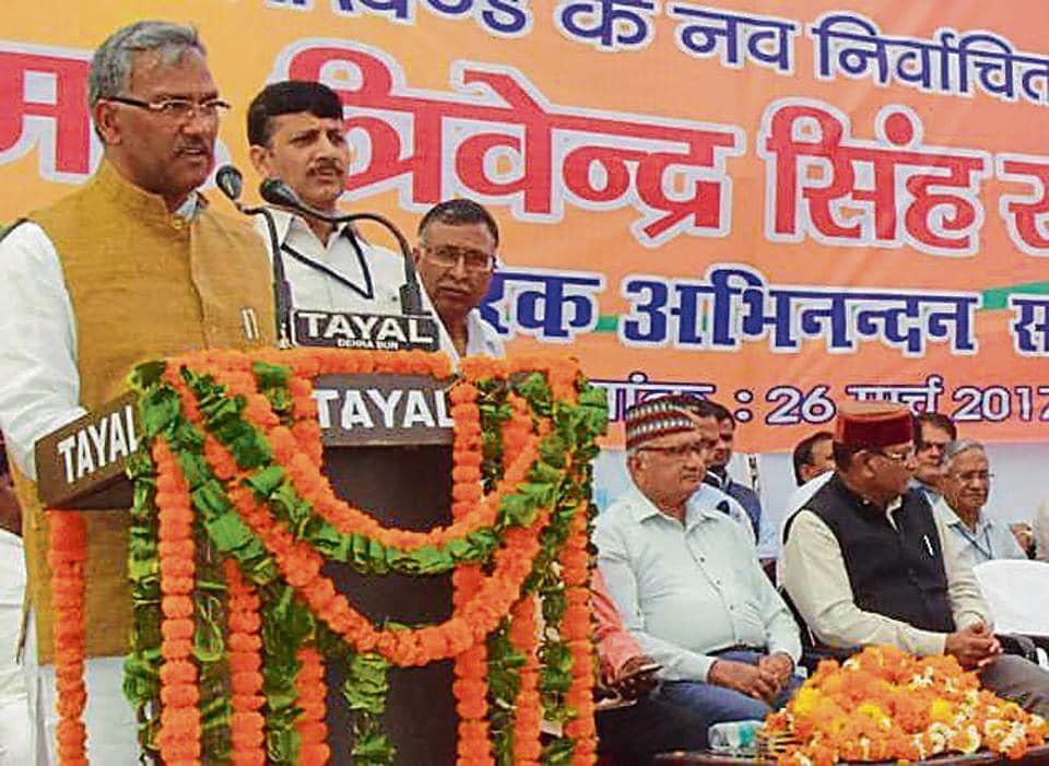 Uttarakhand news,Trivendra Singh Rawat,anti-corruption campaign