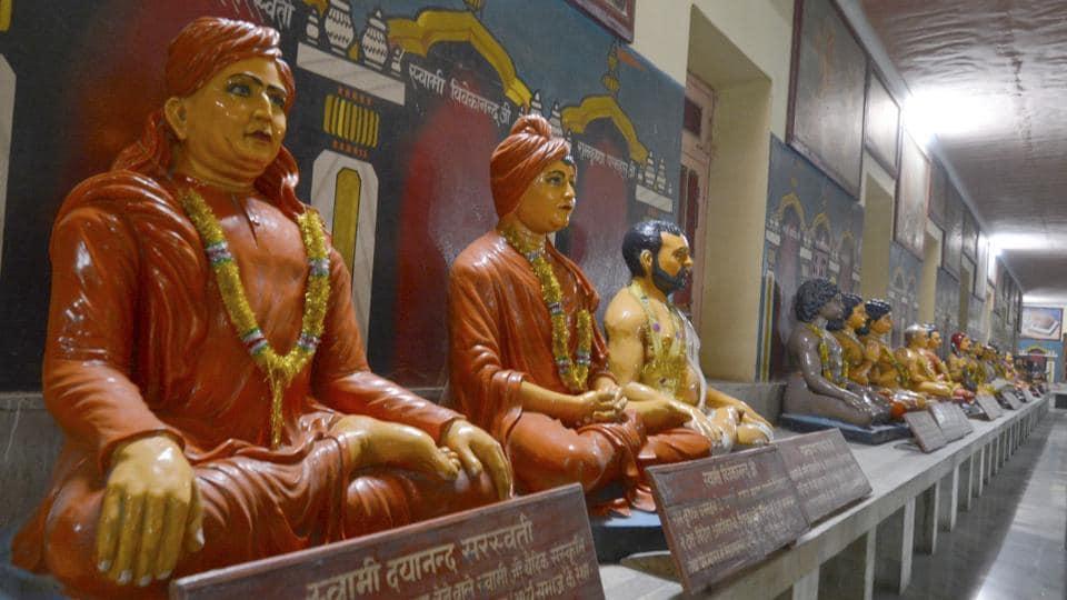 At the Digvijaynath Smriti Bhawan in the Gorakhnath Temple, Gorakhpur