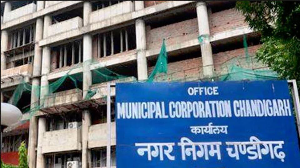 Chandigarh,municipal corporation,water